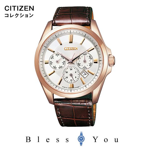 CITIZEN COLLECTION シチズンコレクション メンズ 腕時計 新品お取り寄せ NB2024-02A 100,0