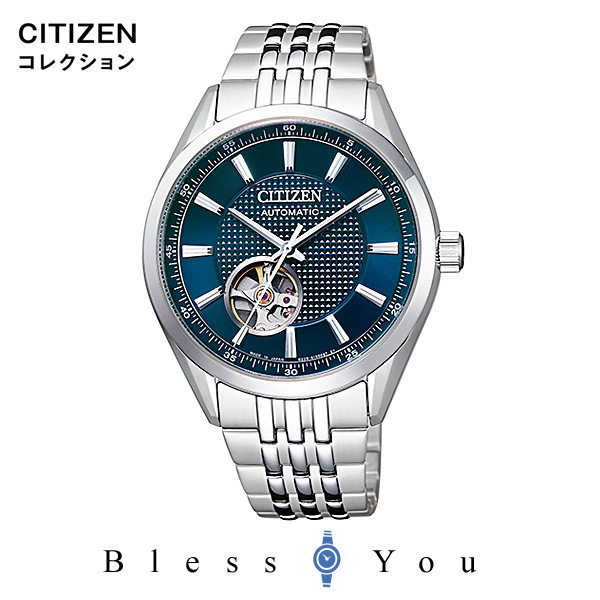 CITIZEN COLLECTION 自動巻 腕時計 メンズ シチズンコレクション 2018年6月発売 NH9110-81L 38,0
