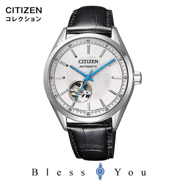 CITIZEN COLLECTION シチズン オートマティック 腕時計 メンズ シチズンコレクション NH9111-11A 34,0