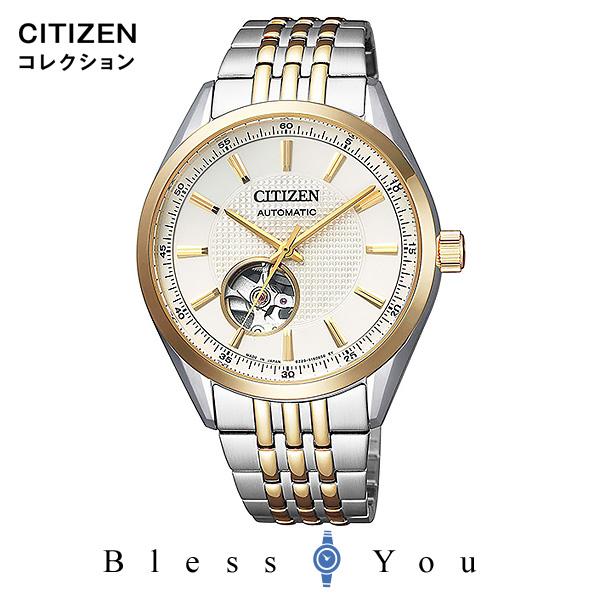 CITIZEN COLLECTION シチズン オートマティック 腕時計 メンズ シチズンコレクション NH9114-81P 42,0