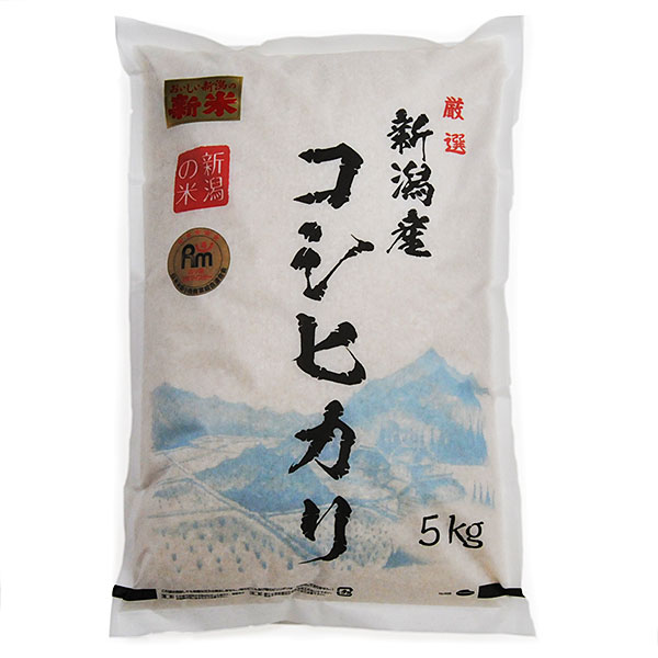 令和元年度産  新潟県産コシヒカリ 5kg