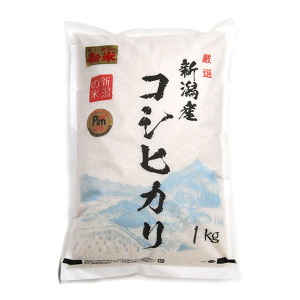 令和元年度産 新潟県産コシヒカリ 1kg 1キロ