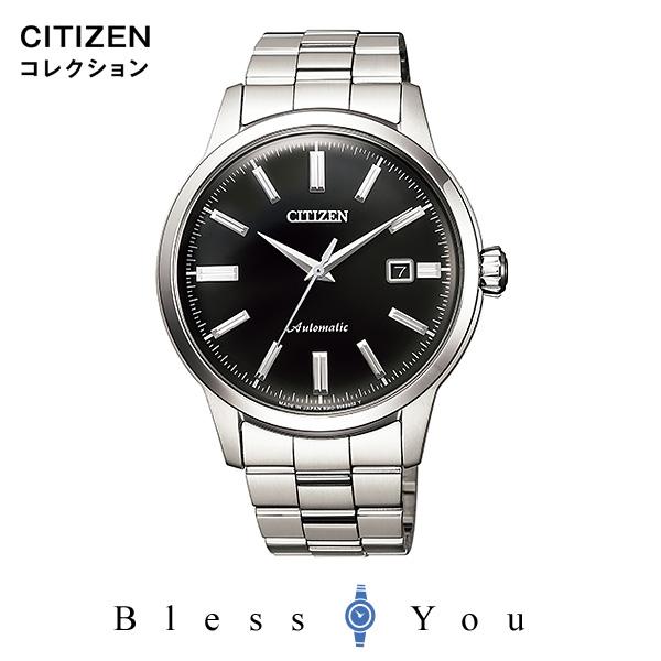 CITIZEN COLLECTION シチズン コレクション メカニカル 腕時計 メンズ 2019年9月 NK0000-95E 45,0