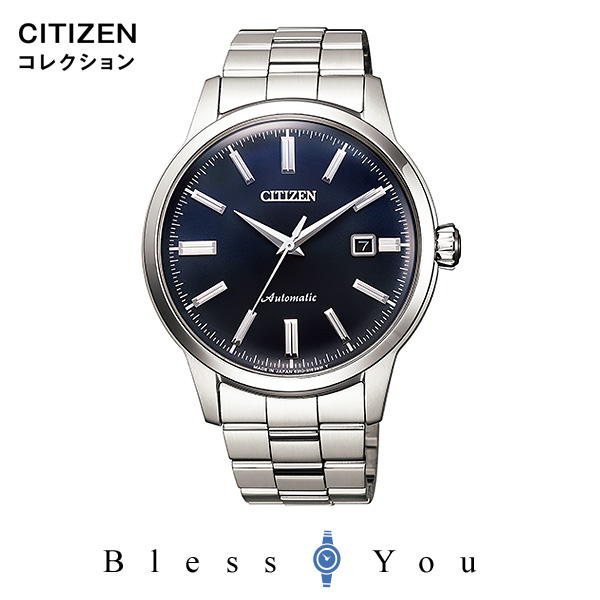 CITIZEN COLLECTION シチズン コレクション メカニカル 腕時計 メンズ 2019年9月 NK0000-95L 45,0