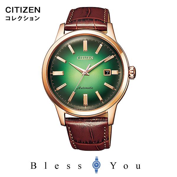 CITIZEN COLLECTION シチズン コレクション メカニカル 腕時計 メンズ 2019年9月 NK0002-14W 45,0