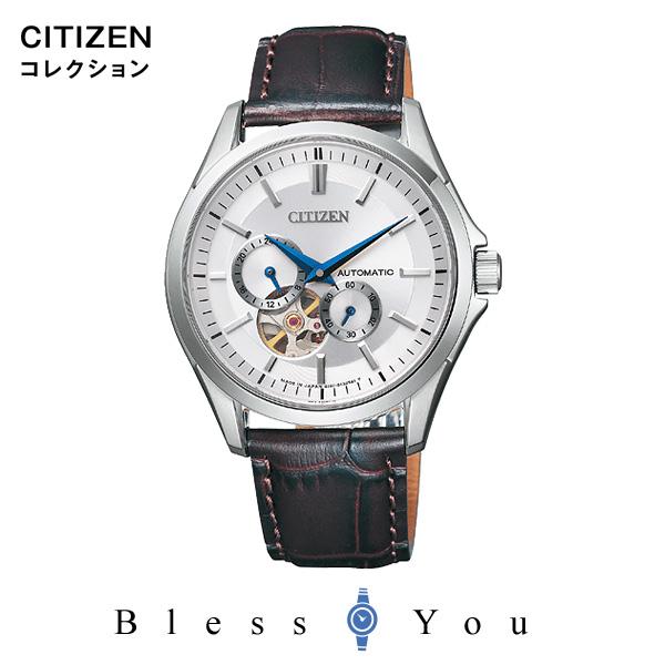 CITIZEN COLLECTION シチズンコレクション メンズ 腕時計 新品お取り寄せ NP1010-01A 44,0