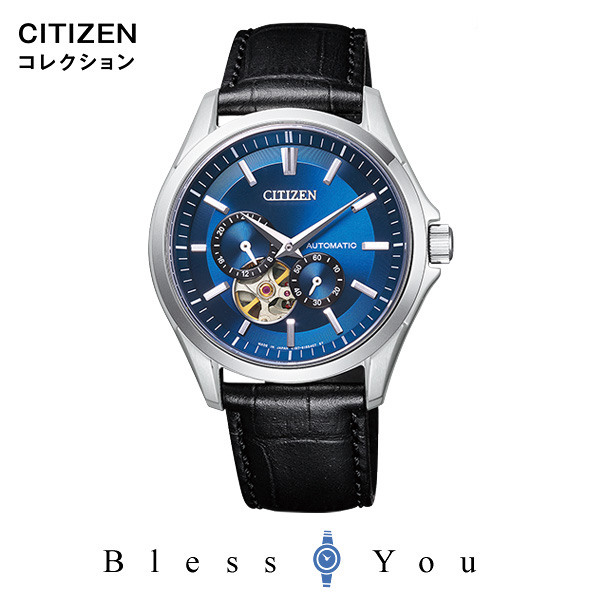 シチズンコレクション 自動巻 腕時計 メンズ  NP1010-01L 44,0