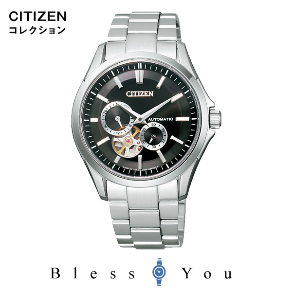 CITIZEN COLLECTION シチズンコレクション メンズ 腕時計 新品お取り寄せ NP1010-51E 44,0