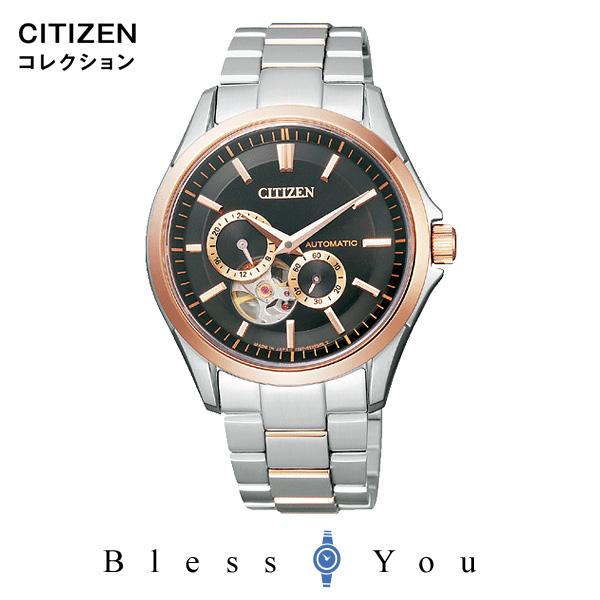 CITIZEN COLLECTION シチズンコレクション メンズ 腕時計 新品お取り寄せ NP1014-51E 48,0