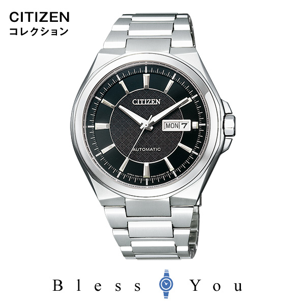 CITIZEN COLLECTION シチズンコレクション メンズ 腕時計 新品お取り寄せ NP4080-50E 50,0