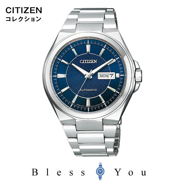 CITIZEN COLLECTION シチズンコレクション メンズ 腕時計 新品お取り寄せ NP4080-50L 50,0