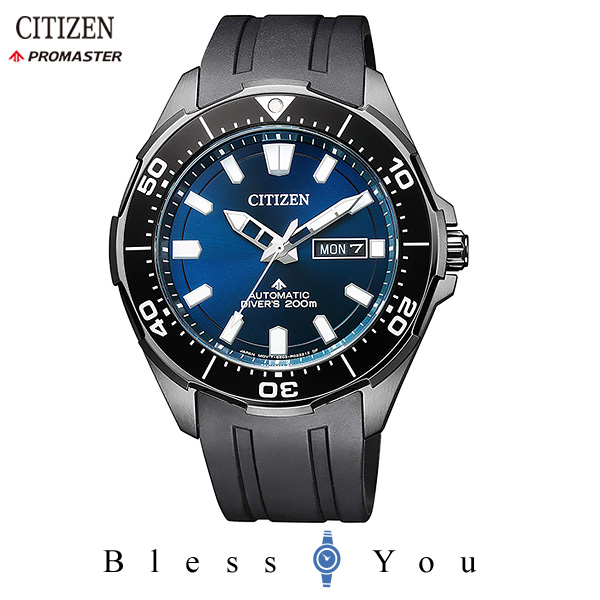 CITIZEN PROMASTER シチズン 機械式 メンズ 腕時計 プロマスター NY0075-12L 60,0