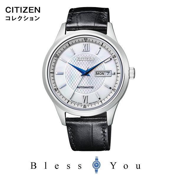 シチズンコレクション 自動巻 腕時計 メンズ  ペアモデル NY4050-03A 35,0
