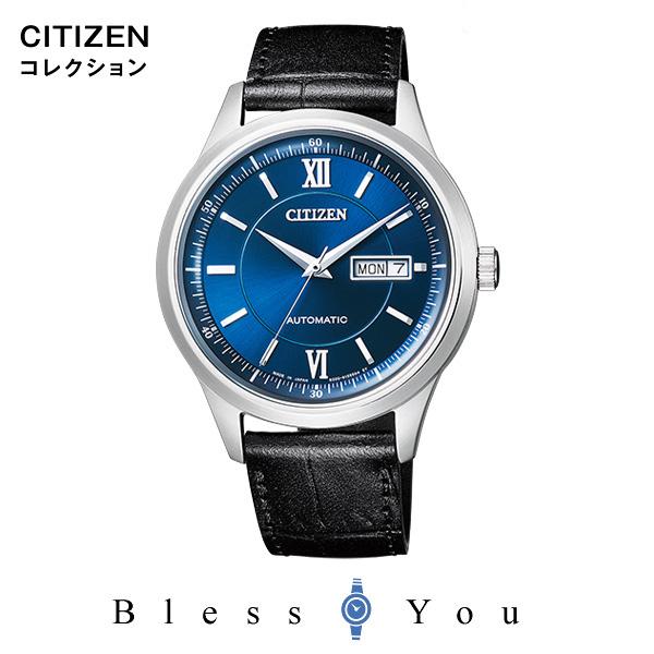 シチズンコレクション 自動巻 腕時計 メンズ  ペアモデル NY4050-03L 29,0