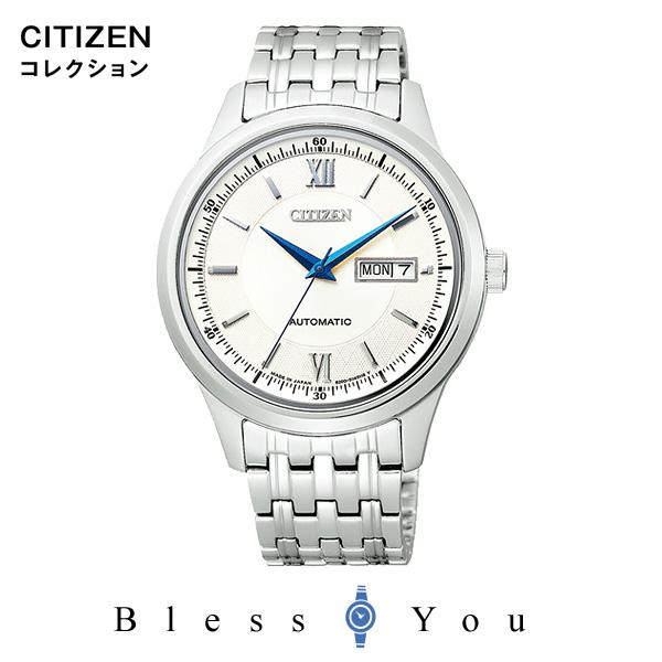 CITIZEN COLLECTION シチズンコレクション メンズ 腕時計 新品お取り寄せ NY4050-54A ペアモデル 30,0