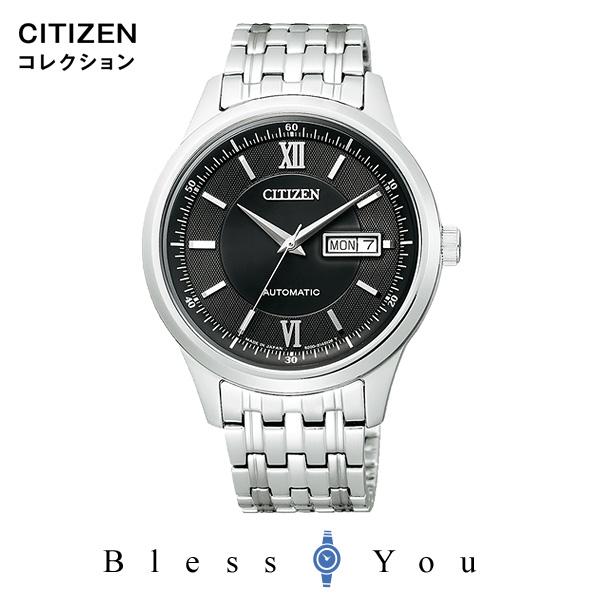 CITIZEN COLLECTION シチズンコレクション メンズ 腕時計 新品お取り寄せ NY4050-54E ペアモデル 30,0