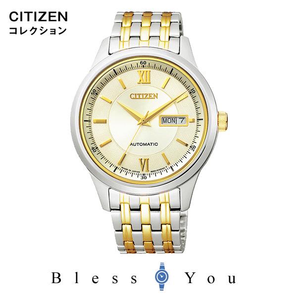 CITIZEN COLLECTION シチズンコレクション メンズ 腕時計 新品お取り寄せ NY4054-53P ペアモデル 33,0