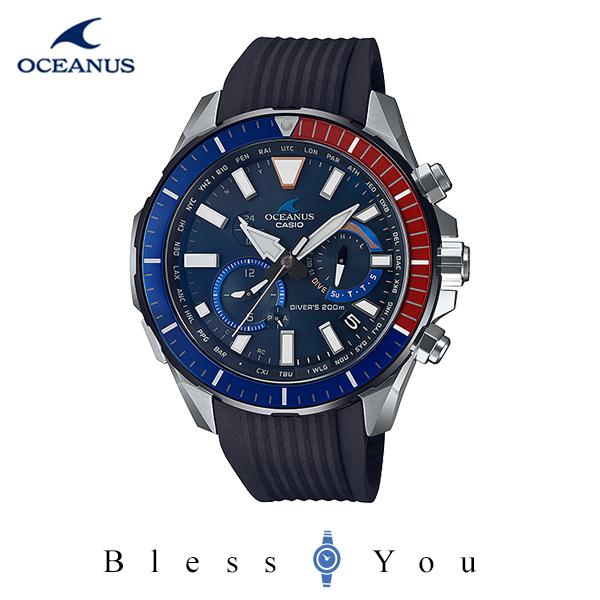 CASIO OCEANUS カシオ ソーラー電波 腕時計 メンズ オシアナス 2020年6月新作 OCW-P2000C-2AJF 220,0