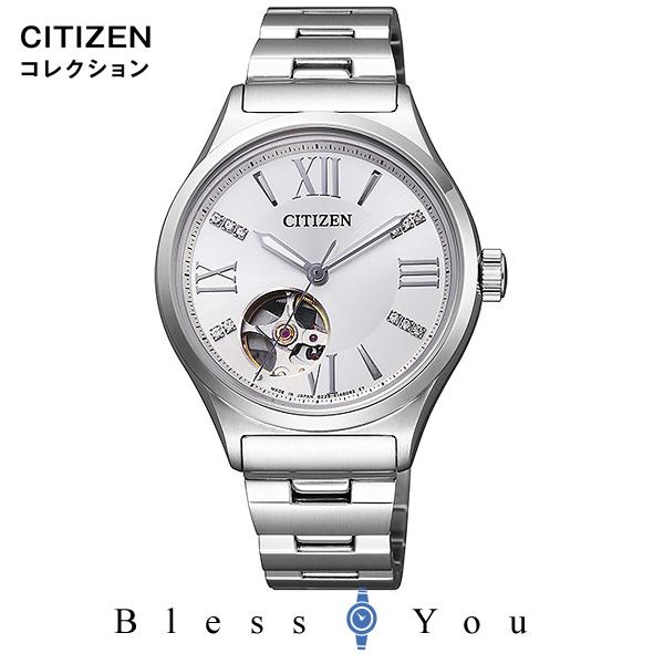 CITIZEN COLLECTION シチズンコレクション レディース 腕時計 PC1000-56A 新品お取り寄せ 37,0