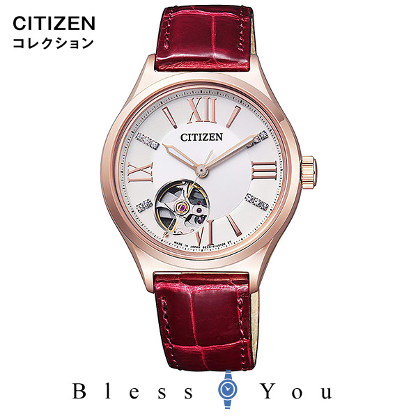 CITIZEN COLLECTION シチズンコレクション レディース 腕時計 PC1002-00A 新品お取り寄せ 42,0