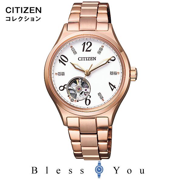 CITIZEN COLLECTION シチズンコレクション メカニカル 腕時計 レディース 2019年8月 PC1002-85A 42,0