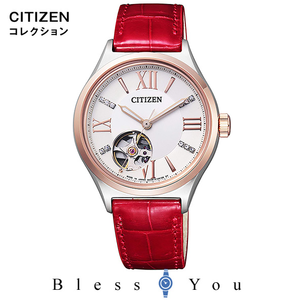 CITIZEN COLLECTION シチズンコレクション レディース 腕時計 PC1004-04A 新品お取り寄せ 40,0