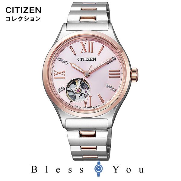 CITIZEN COLLECTION シチズンコレクション レディース 腕時計 PC1006-50W 新品お取り寄せ 40,0