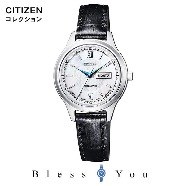 CITIZEN COLLECTION  シチズン コレクション 機械式 レディース 腕時計 PD7150-03A 35,0