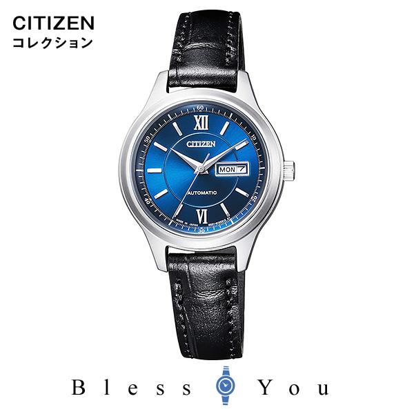 CITIZEN COLLECTION  シチズン コレクション 機械式 レディース 腕時計 PD7150-03L 29,0