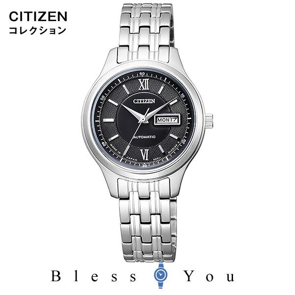 CITIZEN COLLECTION シチズンコレクション レディース 腕時計 PD7150-54E ペアモデル 新品お取り寄せ 30,0