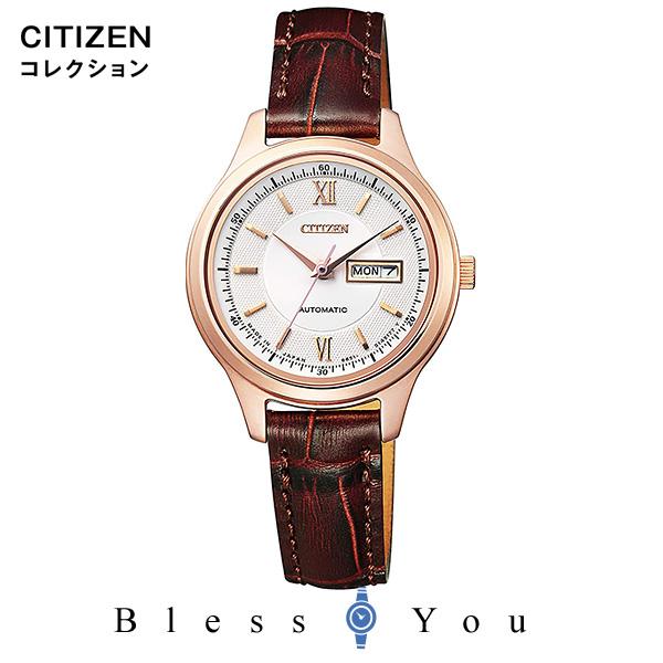 CITIZEN COLLECTION シチズンコレクション レディース 腕時計 PD7152-08A ペアモデル 新品お取り寄せ 30,0