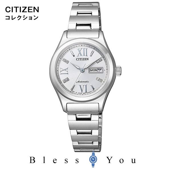 CITIZEN COLLECTION シチズンコレクション レディース 腕時計 PD7160-51A 新品お取り寄せ 38,0