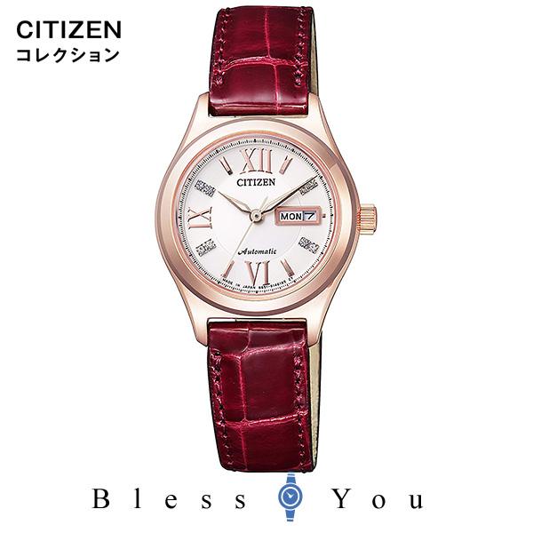 CITIZEN COLLECTION シチズンコレクション レディース 腕時計 PD7162-04A 新品お取り寄せ 43,0