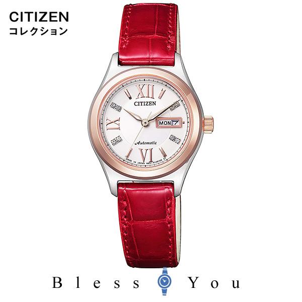 CITIZEN COLLECTION シチズンコレクション レディース 腕時計 PD7164-09A 新品お取り寄せ 41,0