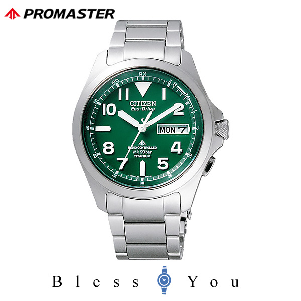 シチズン プロマスター メンズ 腕時計 PMD56-2951新品お取り寄せ エコドライブ 電波時計 65,0