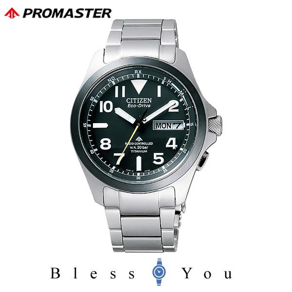 シチズン プロマスター メンズ 腕時計 PMD56-2952新品お取り寄せ エコドライブ 電波時計 57,0
