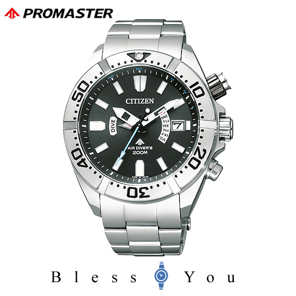 シチズン プロマスター メンズ 腕時計 PMD56-3081 新品お取り寄せ エコドライブ 電波時計 65,0