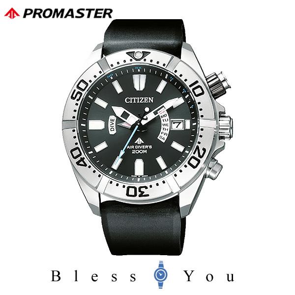 シチズン プロマスター メンズ 腕時計 PMD56-3083 新品お取り寄せ エコドライブ 電波時計 60,0