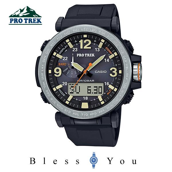 メンズ腕時計 カシオ プロトレック prg-600-1jf