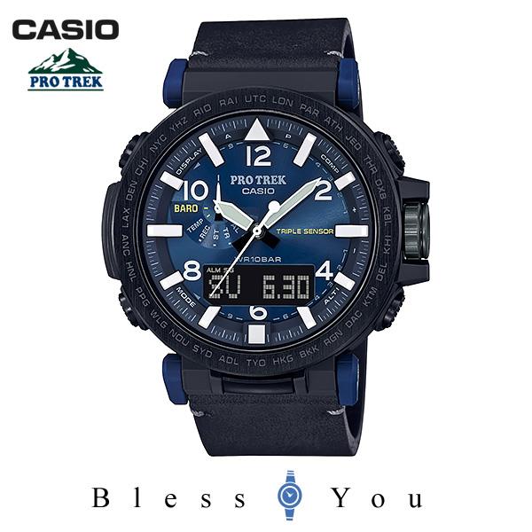 CASIO PRO TREK カシオ 腕時計 メンズ プロトレック 2019年3月新作 PRG-650YL-2JF 48,0