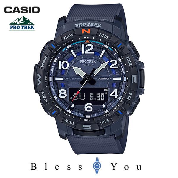CASIO PRO TREK カシオ 腕時計 メンズ プロトレック クライマーライン 2019年9月新作 PRT-B50-2JF 30,0