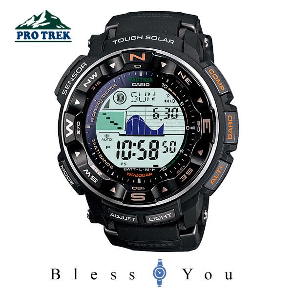 メンズ腕時計 カシオ プロトレック prw-2500-1jf