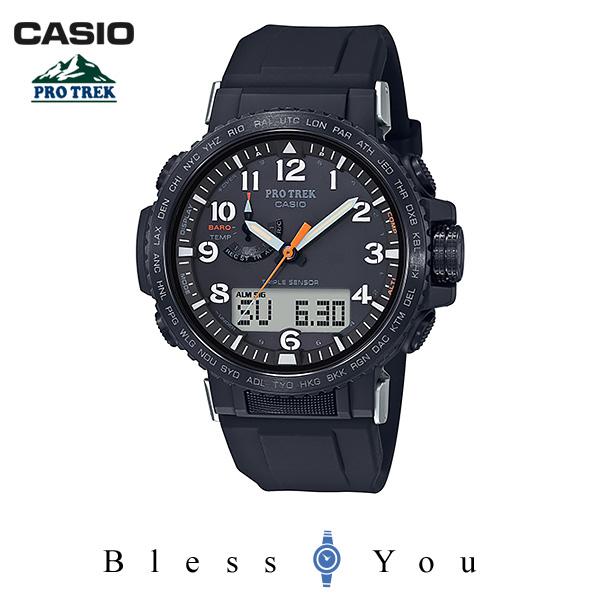 CASIO PRO TREK カシオ ソーラー電波 腕時計 メンズ プロトレック 2019年6月新作 クライマーライン PRW-50Y-1AJF 54,0