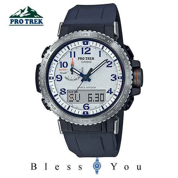 CASIO PRO TREK カシオ ソーラー電波 腕時計 メンズ プロトレック 2019年10月新作 クライマーライン PRW-50YAE-2JR 57,0