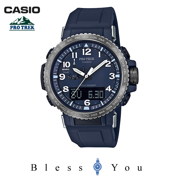 CASIO PRO TREK カシオ ソーラー電波 腕時計 メンズ プロトレック 2019年6月新作 クライマーライン PRW-50YFE-2AJR 59,0