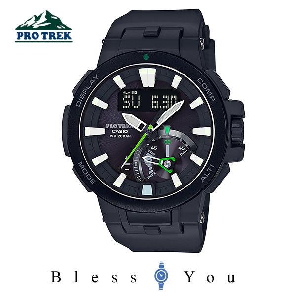 CASIO PRO TREK カシオ 電波ソーラー 腕時計 メンズ プロトレック カーボンインサート PRW-7000-1AJF 82,0