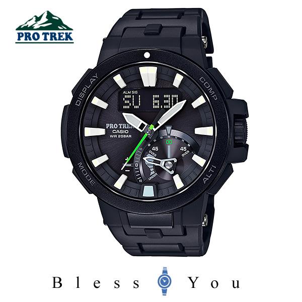 メンズ腕時計 カシオ プロトレック prw-7000fc-1jf