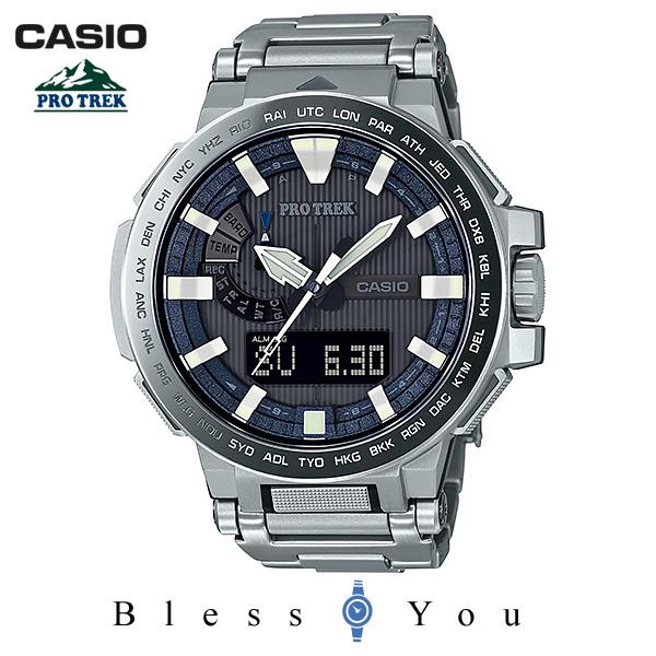 CASIO PROTREK マナスル カシオ 腕時計 メンズ プロトレック 2018年7月新作 PRX-8000GT-7JF 170,0
