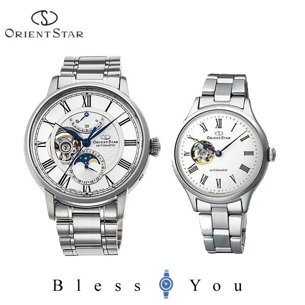 ORIENT STAR ペアウォッチ オリエントスター 機械式時計 RK-AM0005S-RK-ND0002S