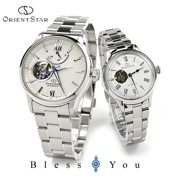 2人の時を重ねていく ペアウォッチ オリエントスター クラシック 機械式時計 RK-AT0004S-RK-ND0002S 116,0